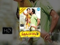 Vastadu Naa Raju Telugu Full Movie || Vishnu Manchu, Tapsee || Hemanth Madhukar || Mani Sharma