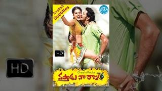 Vastadu Naa Raju Full Movie - HD