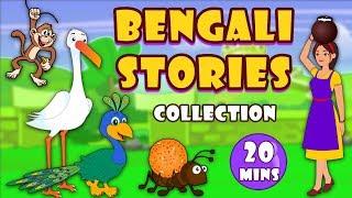 Grandma Stories For Kids in Bengali | ঠাকুরমা গল্প | Grandma Stories Collection | Koo Koo Tv