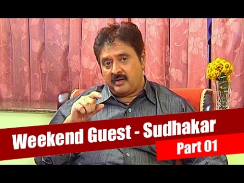Comedian Sudhakar Special Interview | Weekend Special | Part 1 | NTV