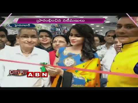 Actress Madhavi Latha And Lavanya Tripathi Inaugurates Arihant Fashion World In Hyderabad