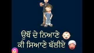 Jatt OS Pind Ton Belong Karda By Sidhu Moose Wala New Song
