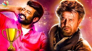 Reason : How Viswasam Beats Petta | Thala Ajith , Rajinikanth | Trichy Sridar Interview