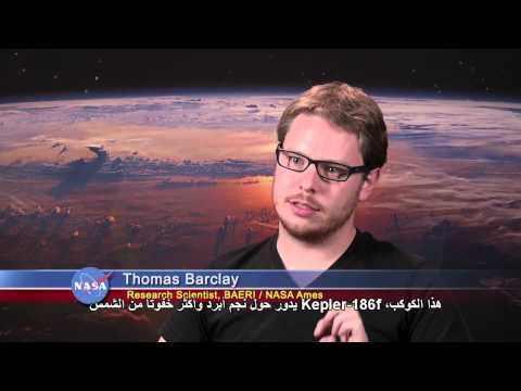 كوكب جديد مشابه للأرض (Kepler-186f)