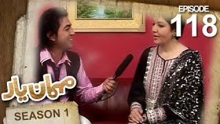 Mehman-e-Yar SE-1 - EP-118 - Ms. Hangama