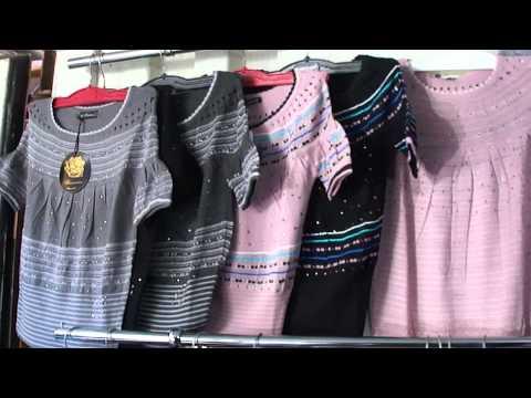 Женская Одежда Посмотреть