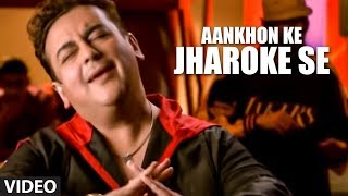 Aankhon Ke Jharoke Se Video Song from Kisi Din