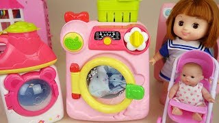 Baby doll and washing machine toys baby doli play