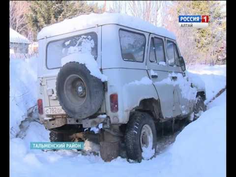 Алтайский егерь в одиночку борется с состоятельными браконьерами