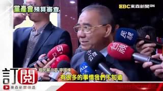 顧立雄:詹啟賢主動接觸 贊同黨產歸零
