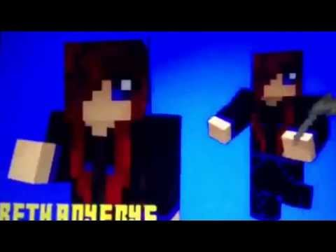 Venturiantale Minecraft Edition (intro)