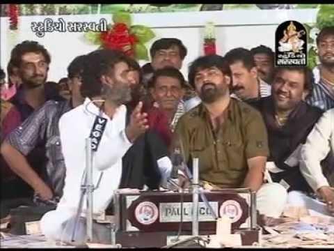 Bhaguda Live 2014 | Gujarati New Bhajan 2013 | Kirtidan Gadhvi Devraj video