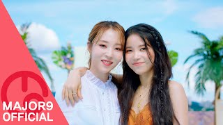 Download [MAJOR9/REVIBE Vol.1] 솔라(SOLAR), 문별(MOONBYUL) of 마마무(MAMAMOO) 'Promise U'  MV Mp3/Mp4
