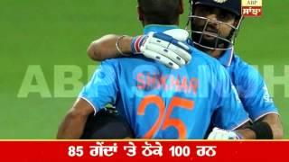 Dhawan smashes 100 of 85 balls against Ireland