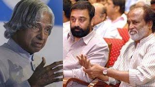 Rajini and Kamal condoles Abdul Kalam's death