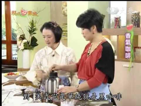 現代心素派-20140120 單元料理--和風時蔬沙拉、香氣咖啡 (陳美菁)