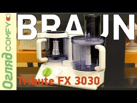 Перевірка часом пройдена. Огляд надійного кухонного комбайна Braun 3202-FX3030ВХ