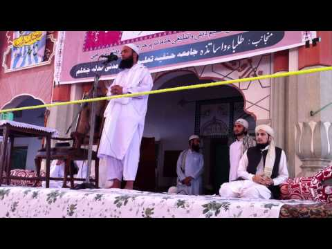 Molana Siraj Bayan In Jhelum video