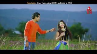 [নিও]বাংলা মিউজিক ভিডিও  New romantic  bangla song