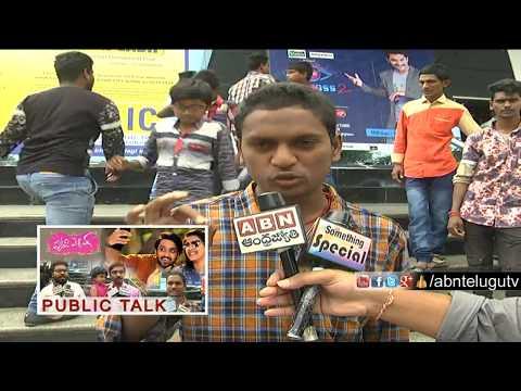 Happy Wedding Movie Public Talk | Public Response | Sumanth Ashwin | Niharika | ABN Telugu