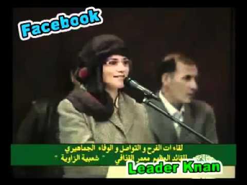 اغرب فيديو للعجيب الليبي معمر القذافي.mp4
