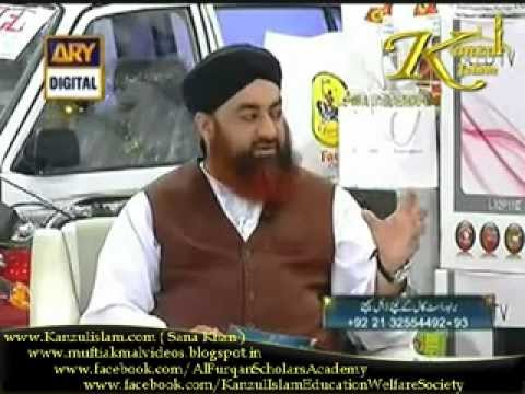 Aalim Aur Aalam - Topic : Royat e Helal By Mufti Akmal(Director Of Al Furqan Scholars Academy)