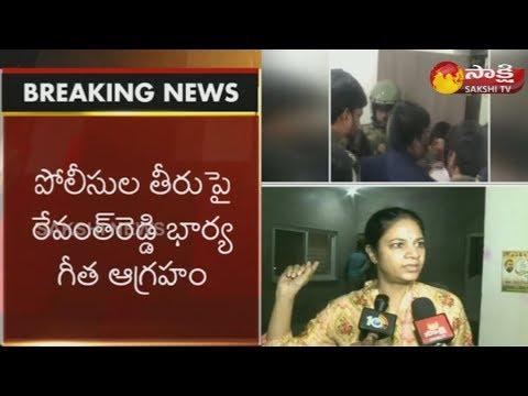 Revanth Reddy arrest | అన్యాయానికి పరాకాష్ట: రేవంత్ భార్య గీత