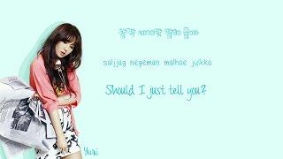 YURI (유리) X SEOHYUN (서현) Secret Lyrics (Han|Rom|Eng) Color Coded