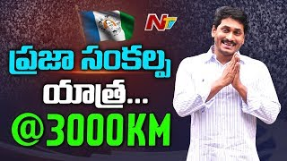 Jagan Padayatra Reaches 3000 KM Milestone | Alleges Chandrababu Naidu Rule | NTV