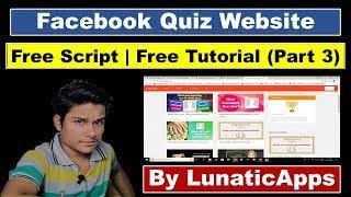 [Hindi] How to make facebook quiz website? |  Free Script For Facebook Quiz Website [Part-2]