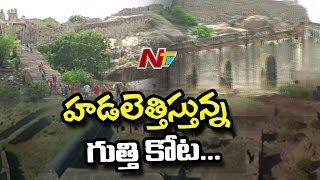 అసాంఘిక కార్యకలాపాలకు అడ్డాగా గుత్తి కోట | Special Focus on Gutti kota | Anantapur | NTV