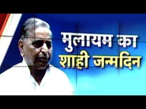 Mulayam Singh to cut 75 ft-birthday cake tomorrow