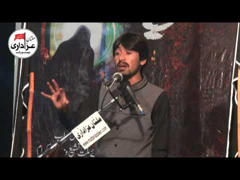 Zakir Alam Abbas Bhatti | YadGar Majlis | 21 Feb 2018 | Imambargah Hussainia Danwran Lodhran |