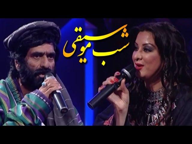 Music Night With Hasan Besmel                        ?? ?????? ?? ??? ????