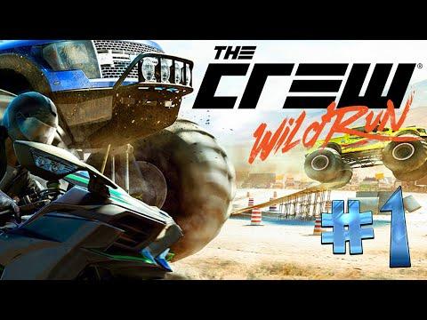 (16+)The Crew Wild Run: Разбиваем тачки