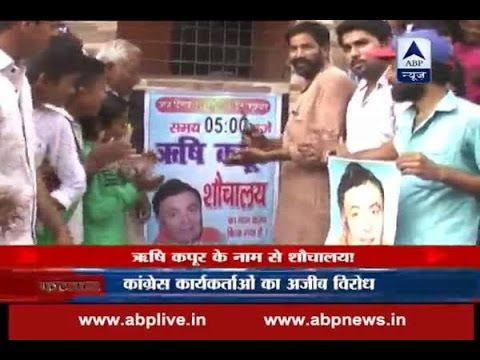 Watch Uttar Pradesh news in a minute