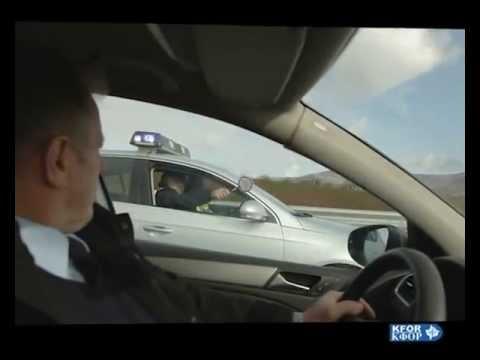 Kosovo Police Highway