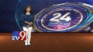 24 Hours 24 News - 21-07-2017