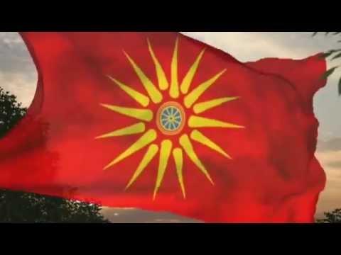 �акедон�ка �имна и знаме видео ин�е�п�е�а�и�а на �акедони�а ��ед Се Macedonian flag and anthem video interpretation of Macedonia Pred Se.