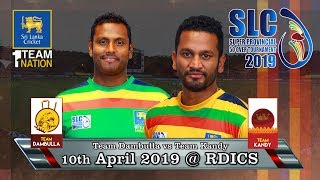 Play off: Team Kandy vs Team Dambulla - Super Provincial 50 over Tournament 2019