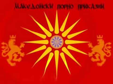 Makedonski Porno Prikazni