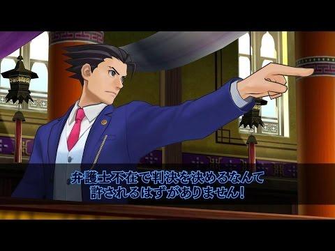 3DS『逆転裁判6』の新プロモーション動画も公開されてたよーっ!!