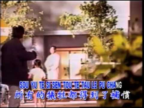 Dave Wang 王杰 - 情愿不自由 Qing Yuan Bu Zi You video