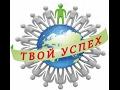 Вводное занятие для новичков Акимова Мария 16 02 2017 mp3