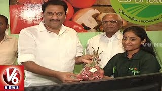 Jubilee Hills MLA Maganti Gopinath Launches Mana Kuragayalu Outlet At Yellareddyguda