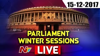Parliament Winter Sessions LIVE || 15-12-2017