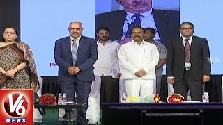 Osmania University Centenary Celebrations | Second Day Highlights | Hyderabad