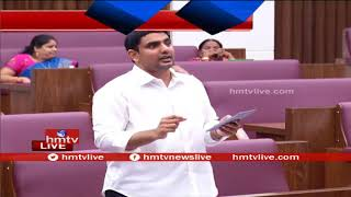 Minister Nara Lokesh Speech in AP Assembly  | hmtv
