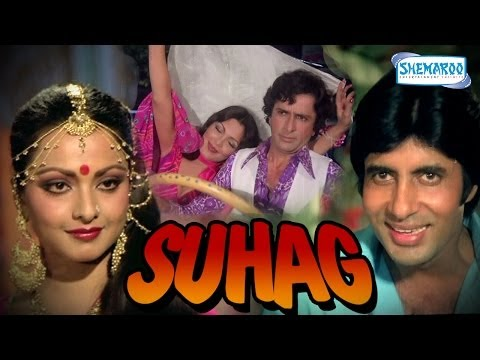 Suhaag (1979) - Full Movie In 15 Mins - Amitabh Bachchan - Shashi Kapoor -superhit Bollywood Movie video