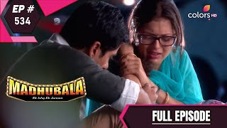 Madhubala - ??????? - 28th March 2014 - Full Episode(HD)